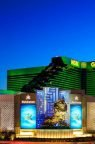 MGM Resorts & Darden: Adding More Cyclical Exposure